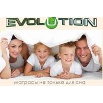 Ортопедические матрасы, матрацы Evolution купить в Киеве