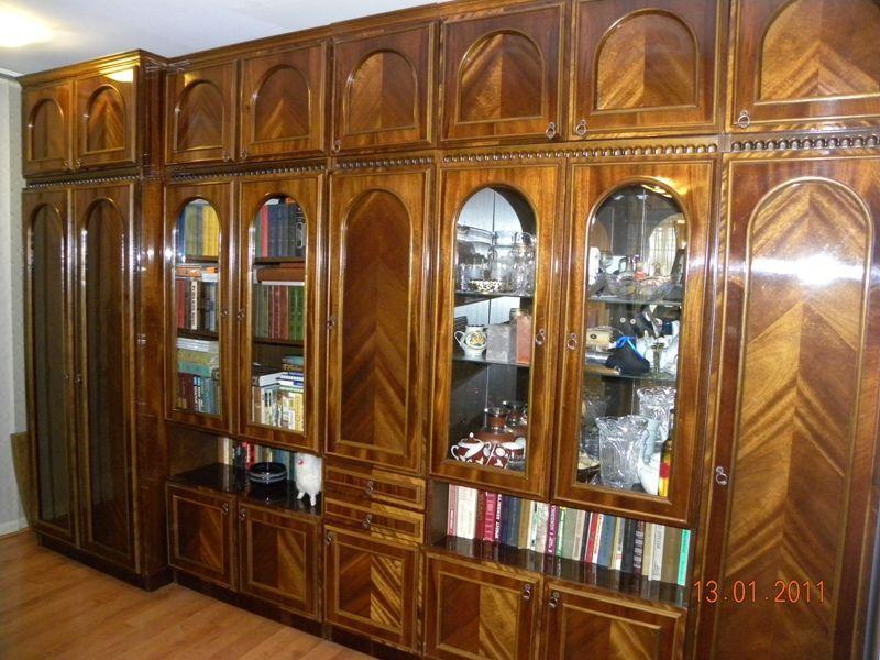 Гостиная Мебель Шпон В Москве