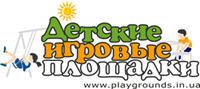 Ремонт и сервисное обслуживание детского игрового оборудован