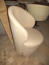 Кресло-чашка б/у