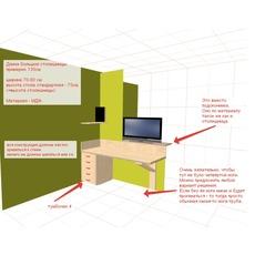 Необходимо изготовить компьютерный стол с доставкой и сборко